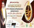 شاعرة قطرية تنظم للجنة التحكيم في مسابقة سيف القصيد2