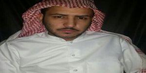 مناشدة الشيخ مصلح العريفي
