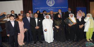 """الجاسر يشكر المهنئين على تكريم """"الفيدرالية العالمية لأصدقاء الأمم المتحدة"""" وشهاداة الدكتوراة"""