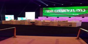 """#جمعية_الثقافة_والفنون بالرياض تنظم أمسية شعرية بعنوان """" #وطني_الحبيب """""""