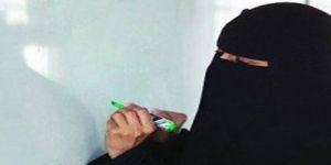 القطيف: التحقيق مع معلمة عاقبت 50 طالبةً بإغلاق المكيف لمدة 3 حصص