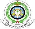 وزارة الدفاع تفتح باب القبول لخريجي الجامعات والكليات التقنية