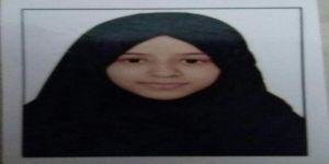 ''فتاتان مفقودتان'' من أمام مدرسة بمكة المكرمة ومازالو في ظروف غامضة