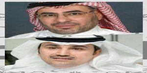 """جمعية الثقافة والفنون بجدة تشكر """"السعودية"""" على مساهمتها في تحقيق الإنجاز الوطني بمهرجان الإسكندرية الدولي"""