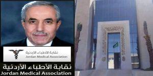 سفارة خادم الحرمين الشريفين بعمّان تلاحق مزوري التقارير الطبية في الأردن