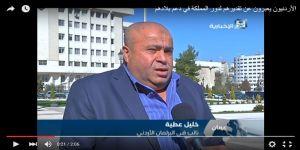 """بالذكرى السنوية الأولى لبيعة الملك سلمان بن عبدالعزيز .. الأردنيون يعبرون عن تقديرهم لدور المملكة العربية السعودية في دعم بلادهم """"بالفيديو"""""""