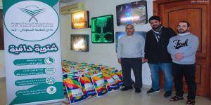 """""""شتوية دافية"""" حملة خيرية للتبرع بالملابس والبطانيات بتنظيم نادي الطلبة السعوديين بإربد في واحدة من حملات التآخي والتضامن الإجتماعي"""