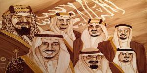 التشكيلية عهود العبدالله ترسم بـ 25 جراماً من الذهب صورة خادم الحرمين الشريفين
