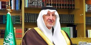 الأمير خالد الفيصل يشكر جمعية الثقافة والفنون بجدة على إنجازاتها الخارجية