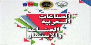لقاء خاص لصحيفة بث مع بعض أعضاء الوفود المشاركة بمعرض الصناعات العربية بعمان