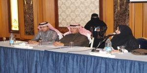 الملحق الثقافي بسفارة خادم الحرمين الشريفين بعمّان يحضر لقاء أولياء أمور الطلبة السعوديين من ذوي الاحتياجات الخاصة