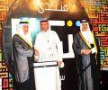 أمير منطقة مكة المكرمة يكرم برنامج إنجاز السعودية في منتدى شبابنا