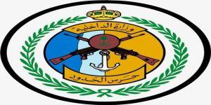 المديرية العامة لحرس الحدود تعلن عن توفر وظائف شاغرة
