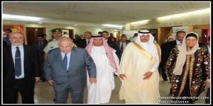 تحت رعاية سمو السفير السعودي بعمّان وحضور وتشريف سمو الأمير رعد بن زيد المركز السعودي للكفيفات يحتفل بتخريج الفوج 39 من طالباته