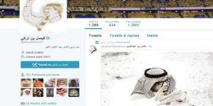 """فيصل بن تركي يشكر الجماهير ويزيل صفة """"رئيس النصر"""" من حسابه على """"تويتر"""""""