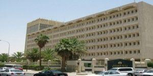 «العدل» تحدد خطوات مختصرة لإتمام إجراءات بيع وشراء العقار