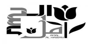 الزميلة الصحفية أمل الحسن تنضم إلى أسرة تحرير صحيفة بث