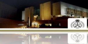 سفارة المملكة بالاردن تعلن بدء إجازة عيد الفطر المبارك وتهنئ بهذه المناسبة