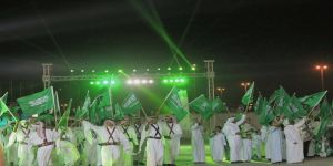 اليوم الوطني 86 بالمدينة المنورة