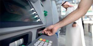 البنوك السعودية: سحب 60 مليار ريال من أجهزة الصراف في شهر واحد