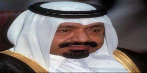 وفاة الشيخ خليفة بن حمد آل ثاني ... وأمير قطر يعلن الحداد 3 أيام