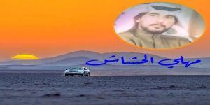 حوار خاص لصحيفة بث مع عازف الربابة الشاعر مهلي الحشاش