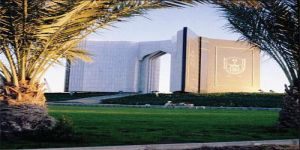 جامعة الملك سعود توضح حقيقة منعها للطالبات من استقبال الزوار في السكن الجامعي دون موافقة ولي الأمر