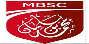 كلية الأمير محمد بن سلمان لريادة الأعمال تعلن عن وظائف شاغره
