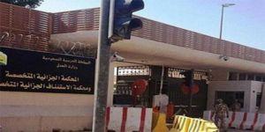 القضاء يرفض إعدام مشاغب القطيف الخارج على ولي الأمر