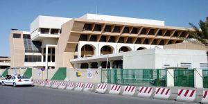 الجوازات تعلن وظائف شاغرة للسعوديين فقط