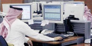 غرفة الرياض تعلن توفر 55 وظيفة شاغرة للشباب السعودي
