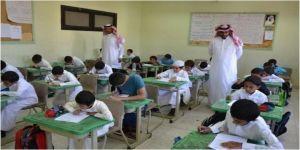 التعليم: تعيين 330 معلم ومعلمة على المستوى السادس