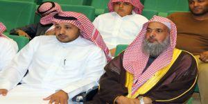 تسليم جائزة العوهلي لمراقبي مساجد عنيزة