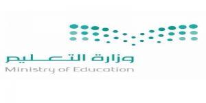 مدرسة بعسير تخطف الأضواء في معرض  الرياضيات عالم المبدعات