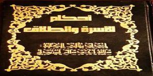 سلافة ابو زيدان من هاوية الى كاتبة ذات قلم وفكر وضاء