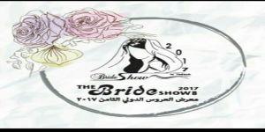شركة ريفان تنفي إشاعة عرض الأزياء المقام في ( معرض العروس الدولي الثامن )