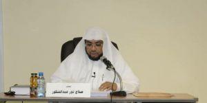 صلاح عبدالشكور يحصد الماجستير بنسبه 97 من جامعة أم القرى