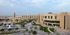 جامعة الأمام عبدالرحمن بن فيصل تطرح وظائف اكاديمية في 15 تخصصاً