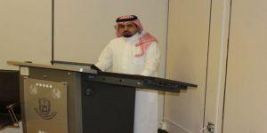 الأستاذ سعيد آل ناجع يحصل على درجة الماجستير في الإعلام