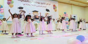 روضة الهفوف تزف 186 طفلا لمدارس المرحلة الابتدائية