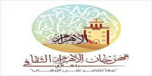 انطلاق مهرجان الأهرام الثقافي في مدينة بنغازي تحت شعار «معا ننتصر على الإرهاب»