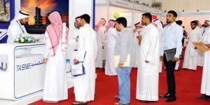 الهيئة الملكية بالجبيل تعلن وظائف تعليمية وصحية شاغرة