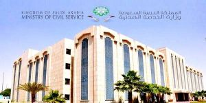 الخدمة المدنية : انتهاء التقديم على الوظائف الهندسية غدا الثلاثاء