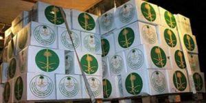 800 طن تمور سعودية هدية من مركز الملك سلمان إلى الأردن