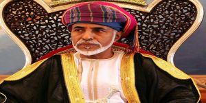 سلطان عُمان يهنئ سمو الأمير محمد بن سلمان بمناسبة اختياره وليًّا للعهد