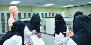 الخدمة المدنية تؤجل طرح إعلان الوظائف الصحية حتى الرابع من شهر ذي القعدة
