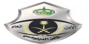 الأمن الدبلوماسي يعلن عن فتح باب القبول على وظيفة جندي