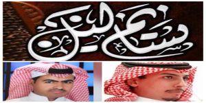 البرنامج الشعري نسايم ليل بإذاعة جدة يستضيف مساء هذا اليوم الخميس : الشراري وقطيفان والمجلاد وزنعاف
