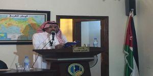 الشاعر السعودي عبدالرحمن موكلي يلقي قصائد في رابطة الكتّاب الأردنيين ضمن فعاليات مهرجان جرش