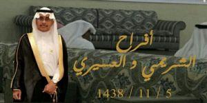 الأستاذ : عبدالله بن ساري المالكي يحتفل بزفاف نجله